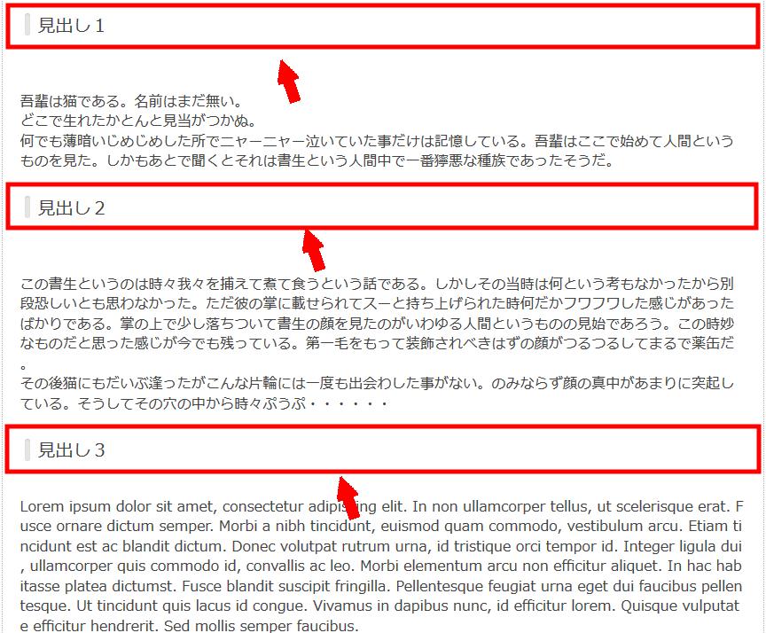 FC2ブログの見出しデザインを変更する方法3 (6)