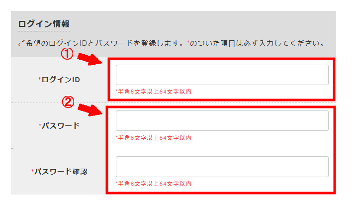 アフィBに無料会員登録する方法3 (7)