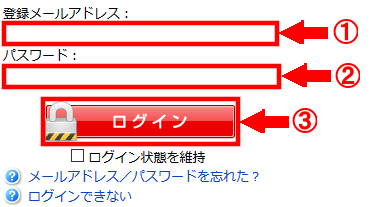 FC2ブログのサイドバーにLink-Aのバナー広告を貼る方法3 (7)