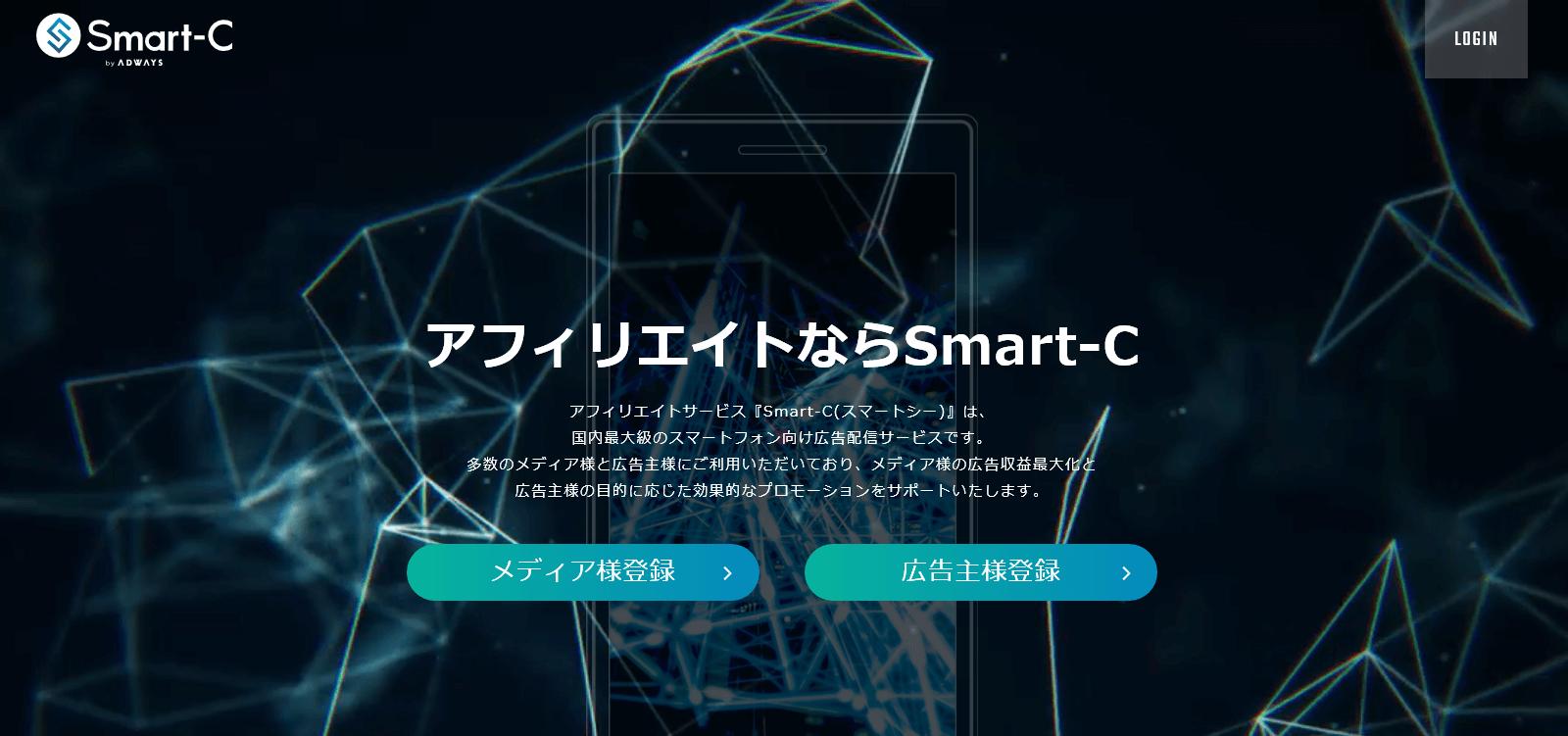 Smart-C top