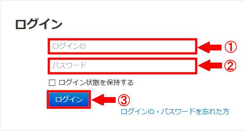FC2ブログのサイドバーにLink-Aのテキスト広告を貼る方法3 (14)