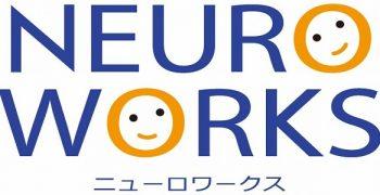 うつ病の人が仕事復帰するためのおすすめサービス ニューロワークス